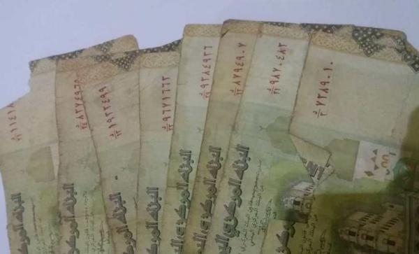 مصرفيون يؤكدون صعوبة حظر تداول العملة المطبوعة حديثاً