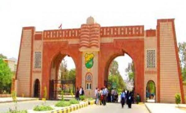ميليشيا الحوثي تطالب أسرة أكاديمي بإخلاء شقته بالسكن الجامعي